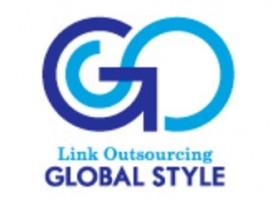 グローバルスタイル株式会社の仕事イメージ