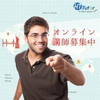 乂迪生科技股份有限公司(HiTutor)の仕事イメージ